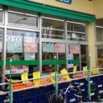 業務用スーパーで買ってはいけない商品…安さに騙されちゃダメだった…
