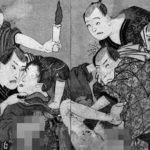 日本の集落や部落のヤバい奇習3選…筆下ろし村が実在していた…