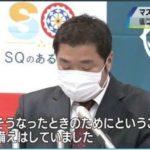 マスクの品薄が続く中、鳥取の工場が起こした奇跡に胸が熱くなる・・・