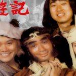堺正章主演のドラマ「西遊記」…大人気ドラマなのに罪深い理由が話題に…