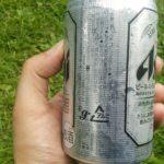 ビールを10分でキンキンに冷やす方法…簡単で試してみたいと話題に…