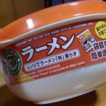 100円ショップの電子レンジ用ラーメン容器…ラーメンを作る以外の使い方が話題に…