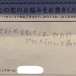 京都水族館が恋愛相談を開始…返答が斜め上すぎだと話題に…