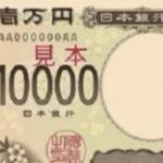 新一万円札の顔の渋沢栄一さんって何をされた人?4ページでわかる漫画が凄いと話題に…