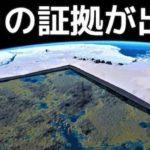 南極の氷の下にある不可思議なもの…南極のミステリアスな真実が話題に…