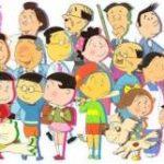 国民的アニメ・サザエさんの登場人物の年齢と出身校…磯野家はエリート揃い!?