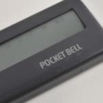 ポケベルで使われた暗号20選…「14106」この意味わかりますか?