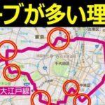 東京の地下鉄の路線はなぜカーブが多いのか?あまり知られていない電車の雑学3選…