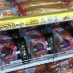 ヤマザキ春のパン祭りの意外な事実…小売業者にとっては憂鬱なイベントだった…