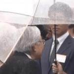 平成最後の園遊会で天皇陛下が見せた優しさ…優しさに目がしみると話題に…