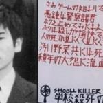 日本で凶悪すぎる事件を引き起こした犯罪者たち10選…これはガチでヤバい…