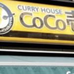カレーのココイチのFCシステムが凄い…10店に1店しか潰れない驚異の生存率だった…