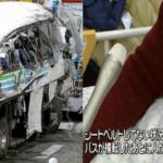 15人の死者を出した軽井沢スキーバス転落事故…遺体を見た医師が明かした死因…