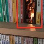 本棚に路地裏が出現する路地裏ブックシェルフ…素敵すぎると話題に…