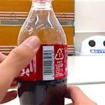 コカ・コーラのラベルに施された凄い仕掛け…天才だと話題に…