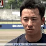 日ハム・斎藤佑樹は戦力外でもクビにならない理由…人気者の苦悩が切ないと話題に…
