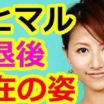 mihimaru GTのhiroko(ヒロコ)さんの現在…驚きの姿が話題に…