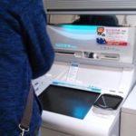 ATMでのキャッシュカードの置き忘れ…遭遇した人が行うべき対応が話題に…