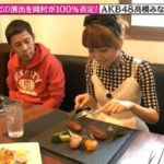 高橋みなみ(たかみな)が岡村との食事で炎上騒ぎに…気づいた人凄すぎ…