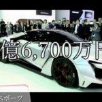 世界で最も高価な車7選…夢がある車ばかりだと話題に…