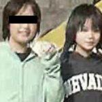 佐世保小6女児殺害事件の加害者の現在…改名してすでに結婚!?