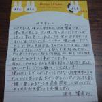 全盲の息子が大好きな任天堂にお礼の手紙を送るとまさかの神対応に拍手喝采…