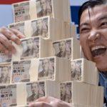 ロト7で4億円当せんした男…当せん後2年経った現在の生活とは!?